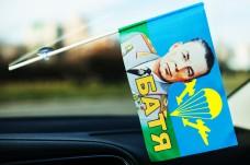 Маргелов Батя Автомобильный флажок