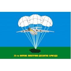 Флаг 25-та окрема повітряно-десантна бригада