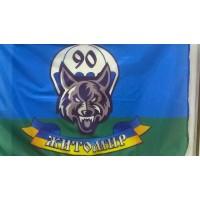 Прапор 90 окремий аеромобільний батальйон м.Житомир