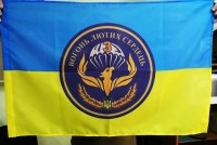 Батальон Феникс 79й бригады ВДВ Николаев