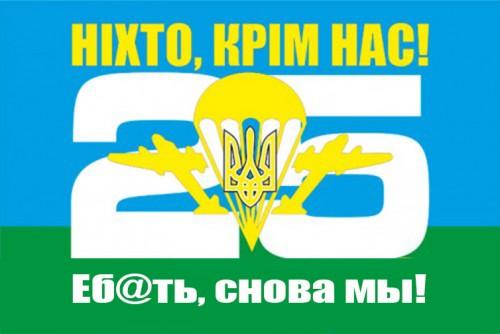 Фото ебли на украини фото 720-451