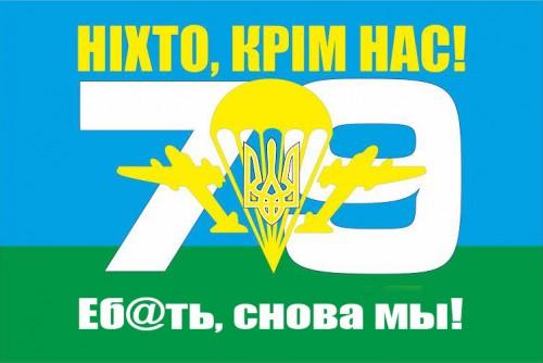 Фото ебли на украини фото 720-106