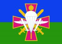 Прапор ВДВ України офіційний настольний
