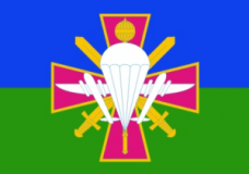 Купить Прапор ВДВ України офіційний настольний в интернет-магазине Каптерка в Киеве и Украине