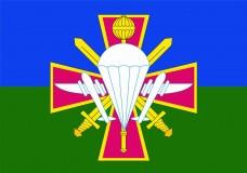 Купить Прапор ВДВ України офіційний в интернет-магазине Каптерка в Киеве и Украине