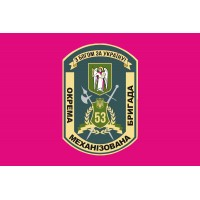 Прапор 53 ОМБр (малиновий)