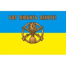Прапор Бог Любить Піхоту! Варіант прапору з емблемою Механізовані Війська ЗСУ