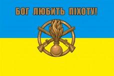 Купить Прапор Бог Любить Піхоту! Варіант прапору з емблемою Механізовані Війська ЗСУ в интернет-магазине Каптерка в Киеве и Украине