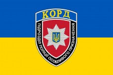 Флаг КОРД спецпідрозділ МВС України