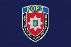 Прапор КОРД МВС України