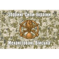 Прапор Механізовані Війська ЗСУ (пиксель)