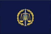 Прапор Генеральної прокуратури України