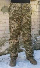 Зимние штаны на флисе камуфляж ММ14 укр пиксель