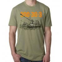 Футболка 300-30-3 САУ Мста С