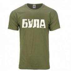 Купить Футболка БУЛА (олива) в интернет-магазине Каптерка в Киеве и Украине