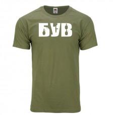 Купить Футболка БУВ (олива) в интернет-магазине Каптерка в Киеве и Украине