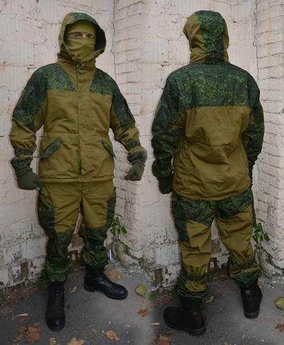 Купить зимний костюм горка 3 в новосибирске