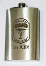 Фляга 25 бригада ВДВ