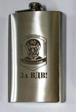 Фляга 90 Батальон Костянтинівка