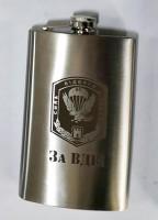 Фляга 95 бригада За ВДВ!