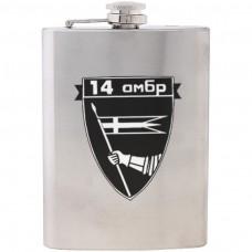 Купить Фляга 14 ОМБр ЗСУ в интернет-магазине Каптерка в Киеве и Украине