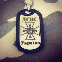 Жетон ДСНС України