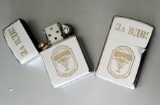 Купить Запальничка з гравіюванням 25 бригада За ВДВ! в интернет-магазине Каптерка в Киеве и Украине
