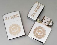 Купить Зажигалка с гравировкой батальон Феникс 79 бригада ВДВ в интернет-магазине Каптерка в Киеве и Украине