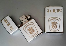 Купить Зажигалка с гравировкой 79 бригада ВДВ в интернет-магазине Каптерка в Киеве и Украине