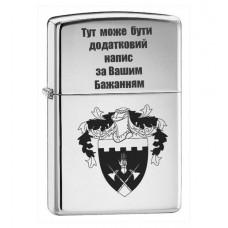 Запальничка 101 ОБрО ГШ ЗСУ