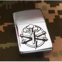Зажигалка с гравировкой артиллерия ЗСУ
