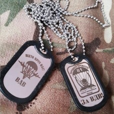 Купить Жетон 81 бригада ВДВ  в интернет-магазине Каптерка в Киеве и Украине
