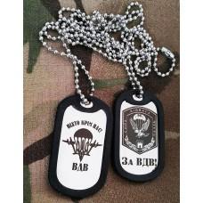 Жетон 95 бригада ВДВ Житомир