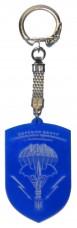 Купить Брелок 140 Окремий центр спеціального призначення синій в интернет-магазине Каптерка в Киеве и Украине