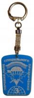 Брелок 3 Окремий полк спеціального призначення блакитний