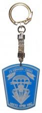 Брелок ВДВ 79 ОДШБр В Єднанні - Сила блакитний