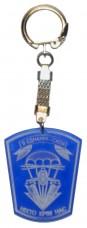 Купить Брелок ВДВ 79 ОДШБр В Єднанні - Сила синій в интернет-магазине Каптерка в Киеве и Украине