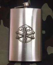 Фляга Артилерія ЗСУ