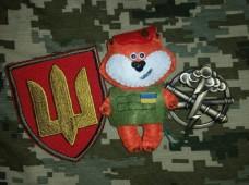 Купить М'яка іграшка Вогняна Білка Арти в интернет-магазине Каптерка в Киеве и Украине