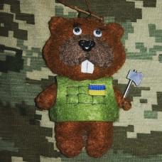 Купить М'яка іграшка Сапер Бобер в интернет-магазине Каптерка в Киеве и Украине