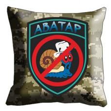 Декоративна подушка Стоп Аватар