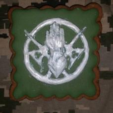 Пряник сувенірний знак 101 ОБрО ГШ Збройних Сил України