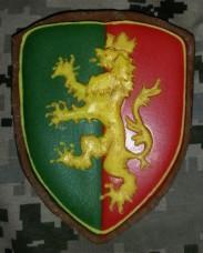 Пряник сувенірний 24 Королівська Бригада Акція!