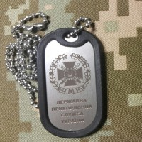 Жетон Державна Прикордонна Служба України