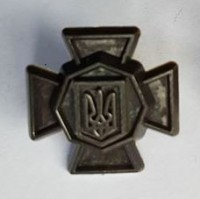 Емблема Національна Гвардія України (олива пластик)