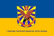 Флаг 7 Бригада Тактичної Авіації