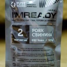 Купить М'ясні консерви I'MREADY - свинина у власному соку в интернет-магазине Каптерка в Киеве и Украине