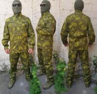 Березка костюм китель и брюки АКЦИЯ 20%