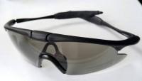 Очки защитные UV400 серые
