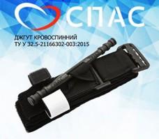 Купить Турникет СПАС в интернет-магазине Каптерка в Киеве и Украине